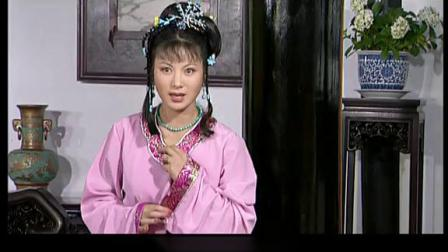 30集剧版红楼梦-尤三姐-非他不嫁立誓言-周妙利