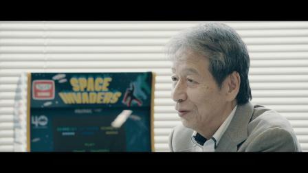 GAME CHRONICLE / 日本游戏黎明SAPACE INVADERS秘史