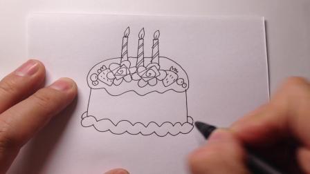 简笔画教程.漂亮的生日蛋糕