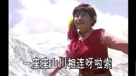 经典怀旧歌曲 李娜.青藏高原