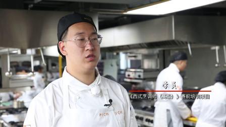 上海市新长宁职业技能培训中心