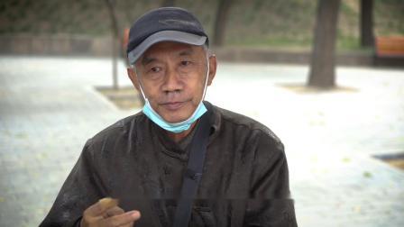 微纪录片《见南山》(中国传媒大学学生作品)
