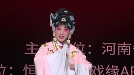 新乡市演艺公司优秀青年演员杨书欢演绎豫剧《花木兰》选段