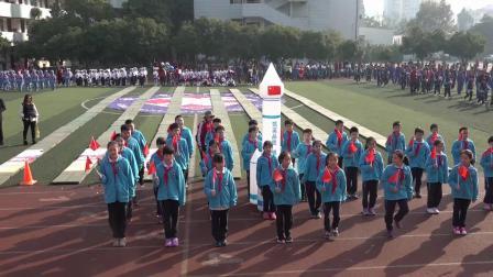 杭州市抚宁巷小学第七届科技体育大会入场式  20191102