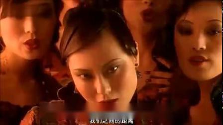 周迅、金城武《十字街头》(《如果·爱》电影插曲)高清MV完整版