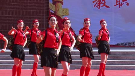 3.2019仙游县教职工健身舞比赛第二实验幼儿园《香江情 中国梦》
