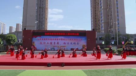 7.2019仙游县教职工健身舞比赛仙游一中《无衣》