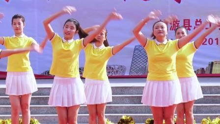 (完整版)2019仙游县教职工健身舞比赛