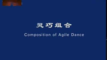 古典舞:灵巧组合_标清