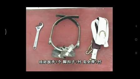 兆欧表测量电缆的绝缘电阻的方法