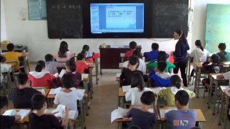 2019-2020学年第一学期七年级语文-走一步算一步-八甲中学-杨小慧20191105