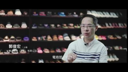 東莞+台港澳青年+實踐城市