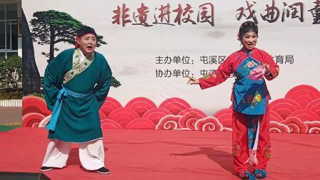 黄梅小戏《夫妻观灯》.彩唱:许兰兰.王文斌,摄制:甜羊老罗