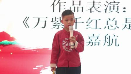 飞乐艺术中心2019年10月1日镇江八佰伴演出实况7-朗诵《万紫千红总是春》