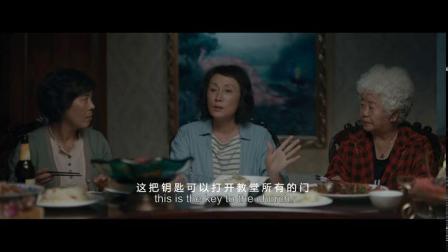 The Farewell 《别告诉她》这一段中国式家庭聚餐拍得真是太妙了