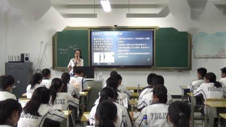 凤凰县2019高中政治教学竞赛--《揭开货币的神秘面纱》--凤凰县高级中学张薇