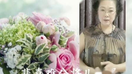 王美杰《三娘教子》--悲喜难分