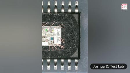 全新芯片测试公司Joshua IC Test Lab