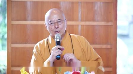 E1896-02 海涛法师-日本奈良-御所市-佛教的目的是慈悲