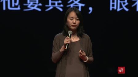 【一席·演讲·739】黄晓丹:随时间而来的真理