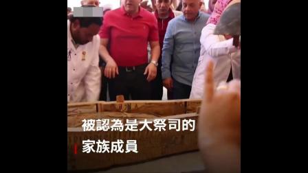 在帝王谷发现的棺木群,被认为是祭司家族成员,震撼全球考古界!