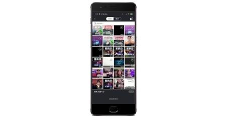 有什么好用的手机视频剪辑软件