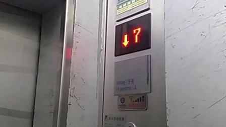 金光华广场电梯4