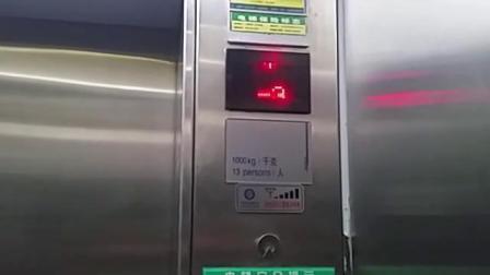 金光华广场电梯5
