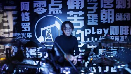 大庆城市之光摇滚音乐节2019花絮