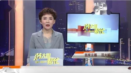 """天上掉馅饼:东海闲湖城的房子单价一万六?小心""""低价房""""陷阱"""