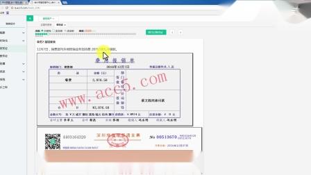 服务业会计科目表_营改增信息技术服务_小规模纳税人提供应税服务