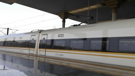 【中国铁路】高寒CR400BF-G出站南京南G1223/2
