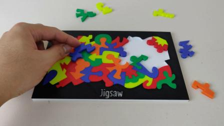 New Jigsaw Puzzle!