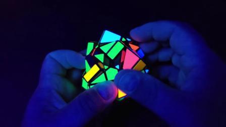 BLACKLIGHT SOLVE_ Mini Hexaminx