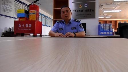 消防七个一培训课件