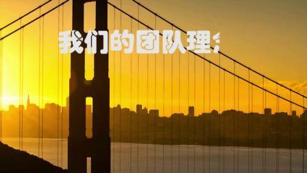 哈尔滨星瀚漫索科技开发有限公司宣传片