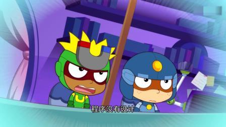 开心超人:开心觉得真奇怪,桃子在他们家餐厅,请超人们吃饭!桃子姐姐说开心超人是她的英雄,她真的太崇拜开心超人了!
