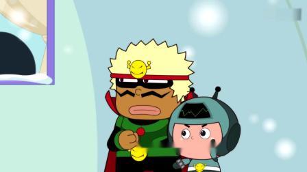 开心超人:大大怪要剪刀,结果小小怪把火炉拿给了他!大大怪要把星星球的煤气管道剪断,结果剪到了高压电线!