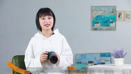 【蚂蚁摄影原创】佳能RP快速上手操作视频-上集
