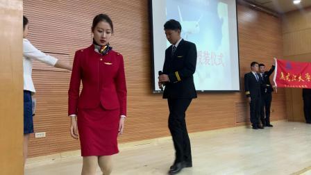 联航黑龙江大学教学基地受装仪式