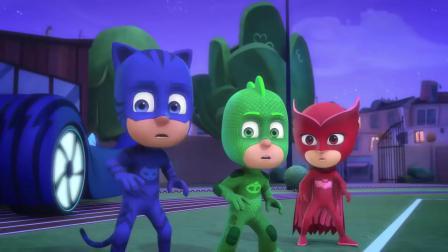 动画片,睡衣面具完整的情节j面具粘液和飞溅_儿童超级英雄卡通