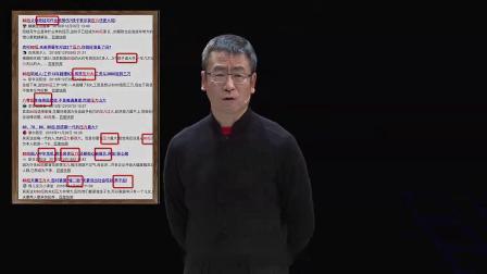 我在吴磊关晓彤领衔95后PK白岩松截了一段小视频