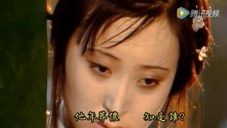 乐山藍雁艺术团--葬花吟