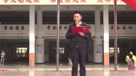 小百灵艺术幼儿园第七届篮球嘉年华运动会