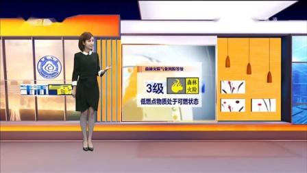 宜昌生活天气预报 2019年11月6日