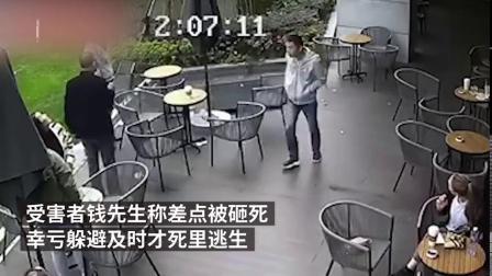 【死里逃生!上海两男子:称将会起诉物业和星巴克[吃惊]】11月2日,上海。两名男子在长寿路新安百货楼下的星巴克喝咖啡时,上空一块幕墙玻璃突然...