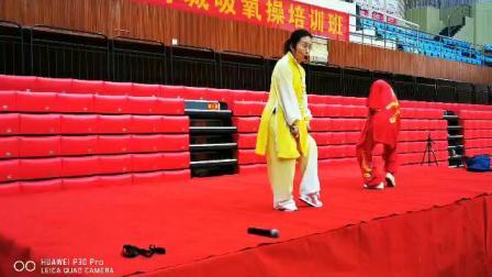 《寿城吸氧操》凌安娜老师分解动作〈三〉刘三戈复习资料