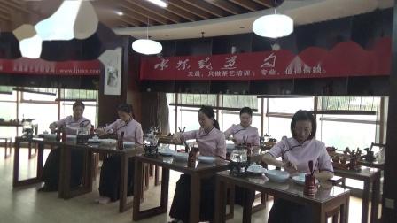 茶道、茶文化、茶艺培训班【天晟156期】