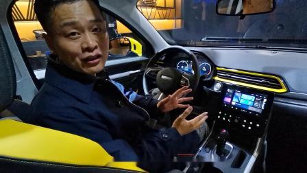 吴佩抢先体验长城哈弗2020款F5 Fun-Life车机系统