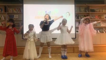 深圳艺凡主持人培训机构 宣宣老师